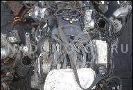 ДВИГАТЕЛЬ VW GOLF SEAT SKODA 2.3 V5 AGZ