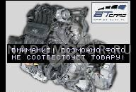 VW GOLF IV AUDI ДВИГАТЕЛЬ 1, 6 FSI