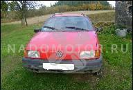 ДВИГАТЕЛЬ VW T4 GOLF PASSAT 1, 9 TD