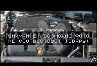 ДВИГАТЕЛЬ ДЛЯ VW GOLF 4, AUDI A 3 MKB: AGN /