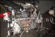 ДВИГАТЕЛЬ VW GOLF T4 PASSAT 1.9TD В СБОРЕ