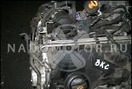 ДВИГАТЕЛЬ 2, 0 В СБОРЕ 2007 BKD VW TOURAN GOLF