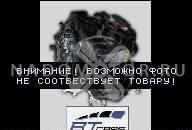 VW GOLF 5 1, 4 FSI 66KW ДВИГАТЕЛЬ BKG
