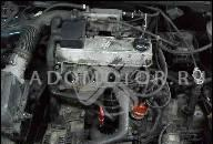 VW JETTA GLI GTI GOLF 2.0T ДВИГАТЕЛЬ В СБОРЕ ДВС ДВИГАТЕЛЬ BPY ТОЛЬКО