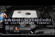 AUDI A3 VW GOLF TOURAN ALTEA 2, 0 TDI PD ДВИГАТЕЛЬ BMN 170PS