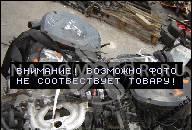 VW JETTA 1.6 БЕНЗИН ДВИГАТЕЛЬ + КОРОБКА ПЕРЕДАЧ MANUAL 5B