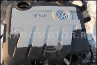ДВИГАТЕЛЬ VW JETTA 2.0 TDI BKD 2006Г. 160000 KM