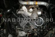 VW LT 28 35 46 2, 8 TDI ВОССТАНОВЛЕННЫЙ ДВИГАТЕЛЬ ATA 131 Л.С.