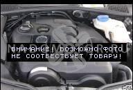 ВСЕ VW 2, 8 TDI AT ДВИГАТЕЛЬ LT 28 35 46 AGK ATA AUH