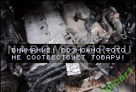 VW SEAT SKODA ДВИГАТЕЛЬ 1.4 16V BBY ГАРАНТИЯ