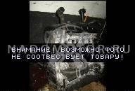 ДВИГАТЕЛЬ VW LT 28-46 II КОРОБКА (2DX0AE) 2.5 TDI APA