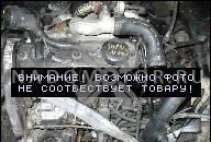 - -TOP -MOTOR VW LUPO 1.2 TDI -BJ.01 -AYZ