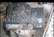 VW POLO LUPO AROSA - ДВИГАТЕЛЬ 1, 4 AEX В СБОРЕ. -GWAR-