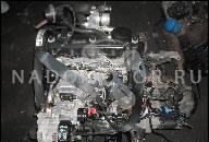 VW MULTIVAN T5 ДВИГАТЕЛЬ 2, 5 TDI 131PS AXD