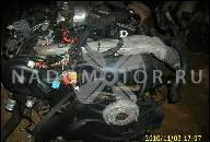 VW T4 MULTIVAN 2, 5 TDI ACV МОТОР