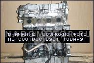 ДВИГАТЕЛЬ VW NEW BEETLE 1, 8L T 110KW 150PS МОДЕЛЬ ДВС AWV