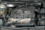 VW NEW BEETLE JETTA 1, 8T 20V ТУРБ. ДВИГАТЕЛЬ AWP 180 Л.С.