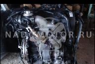 VW PASSAT B5 LIFT 1.9 TDI 02Г.