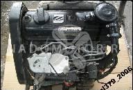 ДВИГАТЕЛЬ VW PASSAT AUDI A4 A6 1.9 TDI ГАРАНТИЯ !!!