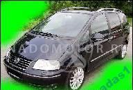VW PASSAT B5 AUDI A4 2.0 ALT ДВИГАТЕЛЬ 250 ТЫС KM