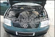 ДВИГАТЕЛЬ VW GOLF PASSAT 1.8 8V ABS Z НАВЕСНЫМ ОБОРУДОВАНИЕМ 190 ТЫС. KM
