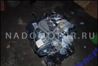 ДВИГАТЕЛЬ VW PASSAT B5 1.8 ТУРБО БЕНЗИН 1.8T