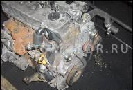 ДВИГАТЕЛЬ VW PASSAT 2, 0 E 16V DOHC ТИП 9A