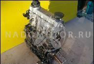 ДВИГАТЕЛЬ AUDI A4 VW PASSAT B5 1.8 20 V ADR