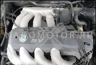 VW PASSAT B5 - ДВИГАТЕЛЬ 1, 8 1.8 20V ADR ГАРАНТИ.