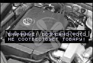 МОТОР VW PASSAT/ AUDI A4 1.8 20 V