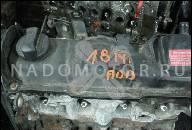 ДВИГАТЕЛЬ VW GOLF PASSAT 1.8 8V ABS 240 ТЫС KM