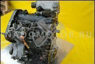 ДВИГАТЕЛЬ AWX VW PASSAT B5 03Г. 1.9 TDI 130 Л.С. GOLY
