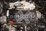 VW PASSAT AUDI A4 1.8 ТУРБО ДВИГАТЕЛЬ BFB
