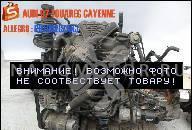 ДВИГАТЕЛЬ VW PASSAT VARIANT (3A5 35I) 2.0 85 КВТ MKB: AGG