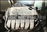 ДВИГАТЕЛЬ VW PASSAT GOLF 2.8 VR6 140,000 KM АКЦИЯ!