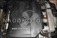 МОТОР VW PASSAT B5 1.8 ТУРБО 20V AEB 96-99R