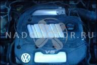 ДВИГАТЕЛЬ VW PASSAT 2.3 VR5
