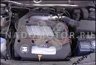 ДВИГАТЕЛЬ VW PASSAT 2.3 V5 AGZ 150 Л.С.