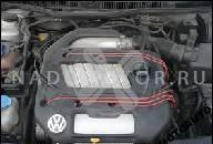ДВИГАТЕЛЬ VW PASSAT (3B2) 2, 3 VR5 110KW 150PS SYNCRO/4MOTION 10/97-11/00 AGZ