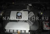 AUDI A4 A6 VW PASSAT 3B 2, 8 V6 ДВИГАТЕЛЬ ALG 193 Л.С. 70000 КМ