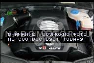 ДВИГАТЕЛЬ 2, 8 V6 ACKPASSAT 90000 KM