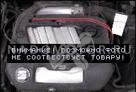 VW PASSAT B5 FL ДВИГАТЕЛЬ 2, 3 V5 VR5 170 Л. С. AZX 110 ТЫС KM