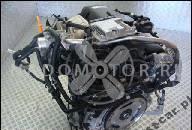 VW PASSAT B5 ДВИГАТЕЛЬ 2.5 TDI AKN ГАРАНТИЯ