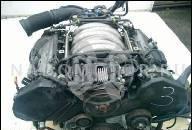 VW PASSAT B5 '98 2.8V6 4X4 АКПП -SILNIK