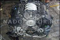 AUDI A6 4B VW PASSAT 3B 2, 8 V6 ДВИГАТЕЛЬ ATQ 193 Л.С.