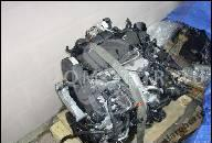 МОТОР AUDI A6 A4 VW PASSAT 2.5 TDI V6 BDG 163 Л.С.