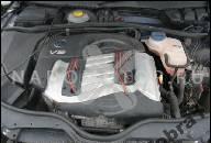 ДВИГАТЕЛЬ VW VOLKSWAGEN PASSAT B5 2.3 2, 3 V5 ЗАПЧАСТИ