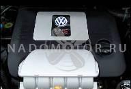 VW PASSAT 3BG B6 2, 3 VR5 ДВИГАТЕЛЬ AZX 170 Л.С.