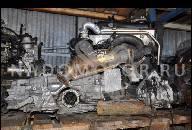 VW PASSAT B5 3BG 2, 0 ДВИГАТЕЛЬ AZM КОНТРАКТНЫЙ