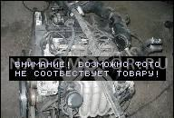 ДВИГАТЕЛЬ VW PASSAT B5 2.0 AZM LIFT MAMAUTO